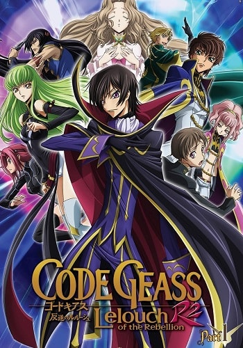 Assistir code geass r1 online dating. Dating for one night.