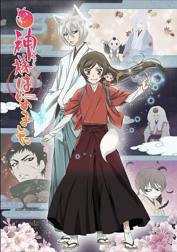 Redline Anime Legendado E Sgroupfasr